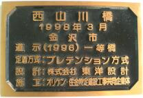 橋歴鈑 鋳物.jpg
