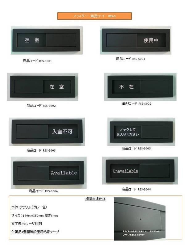 0170502スライド10.JPG