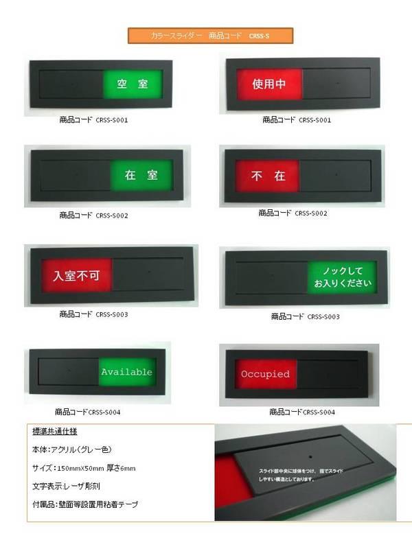 0170502スライド11.JPG