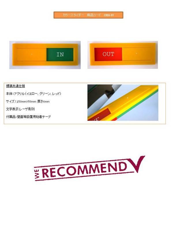 0170502スライド13.JPG