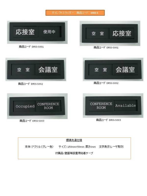 0170502スライド14.JPG