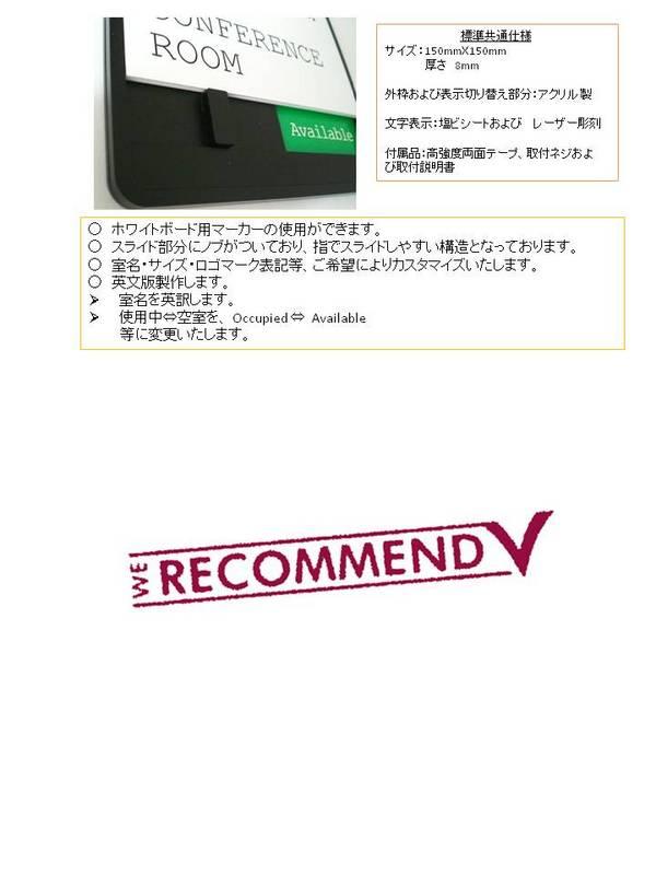 0170502スライド6.JPG