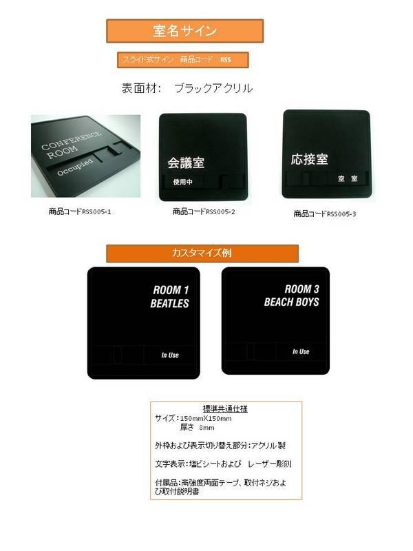 0170502スライド7.JPG