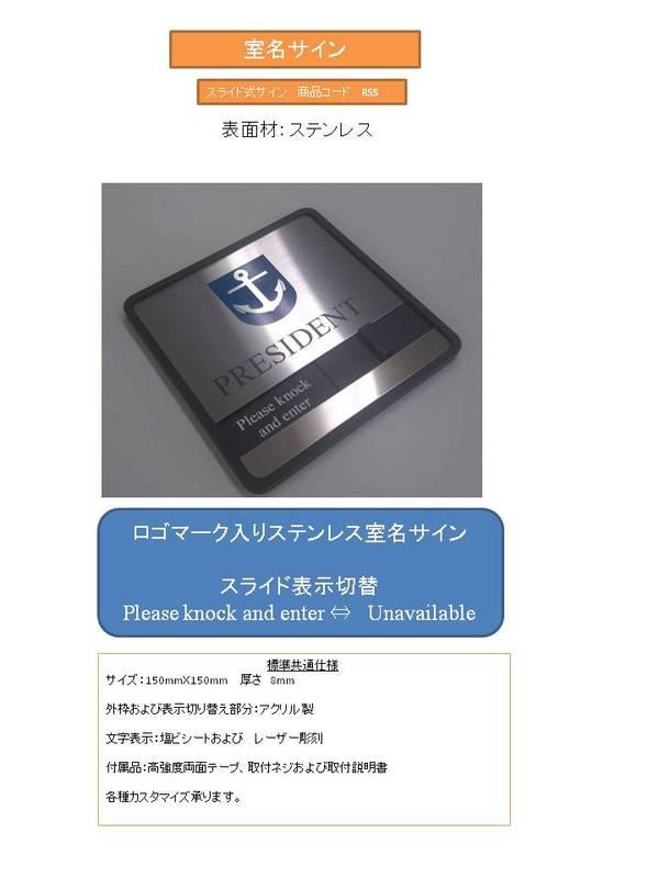 スライド1-2.JPG