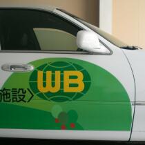 車用シート文字.jpg