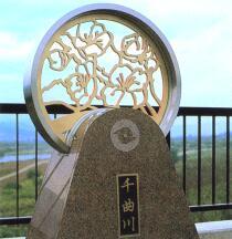 飾り付き橋銘板.jpg