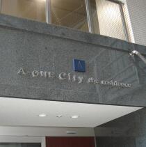 館名板 A-One City.jpg