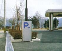 駐車場誘導表示.jpg
