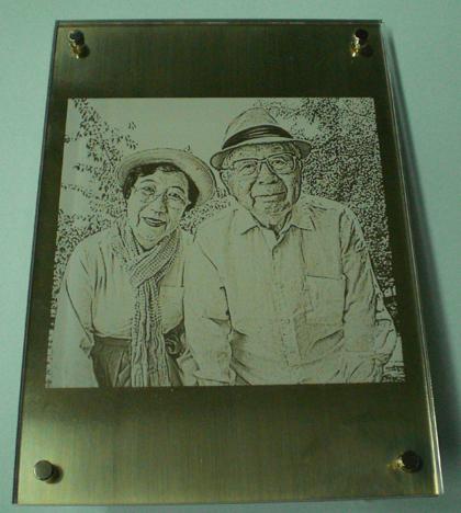 old couple for upload.jpg